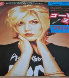 Buy this rare Blondie record by clicking here